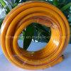 PVC Spray Hose (BH-4000)
