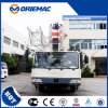 2017 Zoomlion 70ton Mobile Truck Crane Qy70vf-R Cheap Price