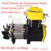 3HP Portable Rotary Screw Diaphragm Air Compressor Head