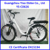 Promotional 700c Retro Electric Bicycle
