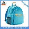 Custom Primary School Student Child School Bag