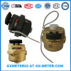 Brass Volumetric Water Meter with Pulse Output Dn15