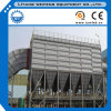 Pharmaceutical Factory Dust Collector/Fertilizer Plant Dust Collector/Compound Fertilizer Bag Dust Collector
