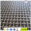 Factory Supply Cheap Crimped Wire Mesh