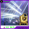 China 200W Beam 5r Disco Stage Moving Head Lighting
