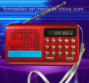 Multimedia USB Card FM Radio