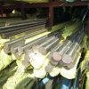 Stainless Steel Bar -S/S Round Bar -Steel Bar