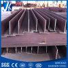 Building Material, ASTM A36 T Profile, Z500G/M2