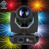 Unbeatable Price 7r 230W Double Prisms Moving Head Disco Light