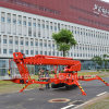 Self Propelled Dual Power Telescopic Boom Lift Kd-T36