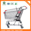 4 Wheel Supermarket Trolley with Competitive Price (JS-TAM06)
