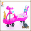 Cheap Price Plastic Baby Swing Car with Light
