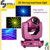 150W 2r DMX Beam Moving Head Light for Stage Disco
