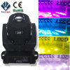 Faster 130W 2r Moving Head Disco Light