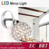Crystal LED Wall Lamp Lighting (1210)