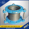 Stainless Steel Metal Bellows Flange Expansion Joint