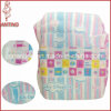 Baby Product Cheap Baby Diaper with Price in Magic Tape