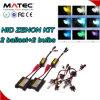 Ce Rohh FCC Certification HID Xenon 75W 10000k H4 H7 H13 9004 9005 9006 9007 Xenon Kit