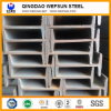 100mm to 700mm I Beam Steel