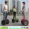 Mini Electric Child' Children Scooter (Eswing-III)