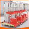 Aerial Aluminium Single Mast Hydraulic High Lift