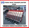 Rice Transplanter Vp9