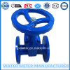 Gate Valves of Iron Materials