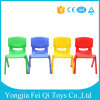 Wholesale Kindergarten Furniture Plastic Chairs