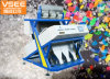 Pet Plastic Color Sorter / Plastic Process Equipment