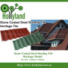 Stone Sand Coated Steel Metal Roofing Tile Sheet (Classical Type)