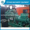 890kVA 910kVA 915kVA AC Three Phase Diesel Genset