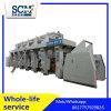 7 Motors BOPP Pet PVC Film Gravure Printing Machine