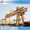 Double Girder Trussed Type Engineering Machine Gantry Crane