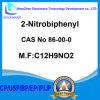 2-Nitrobiphenyl CAS No 86-00-0