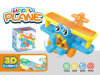 Electric Toy B/O Cartoon Plane with 3D Light (H6614057)