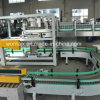 Case Packing Machines for Bottles (WD-ZX15)
