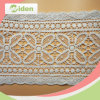 3.6cm Germent Accessories Fancy African French Cheap Cotton Lace