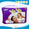 Super Absorbent Fluff Pulp Cloth Baby Diaper
