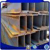 Q235, Q275, Q345, Ss400 Galvanized H Beam Steel