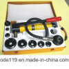 Hydraulic-Hole Digge with 11mm RAM Stroke Hydralic Opener