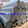 Galvanized Pipe Suppliers