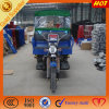 Heavy Duty Gas Motor 3 Wheel Pedal Car