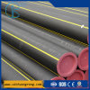 SDR17 Plastic HDPE Pipe for Gas Supply