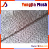 Customized Service Embossed Weft Knitted Low Pile Home Textile Fabric