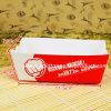 Hamburger Box All Occasions H11618