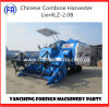 Lier4lz-2.0b Chinese High Quality Paddy Combine Harvester