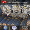 Lowest Price Reinforcing Bar for Construction