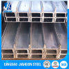 China Supplier Channel Steel Size Price
