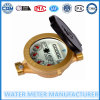 Rotary Type Single-Jet Brass Body Water Meter