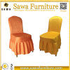 Wholesale High Quality Banquet Wedding Chair Cover